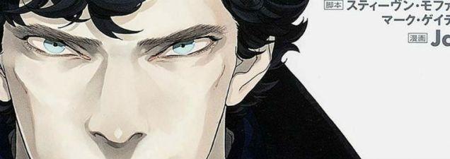sherlock-manga-header1